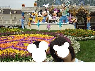 花壇2008