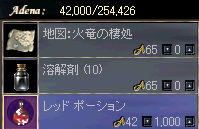赤(1000)Over