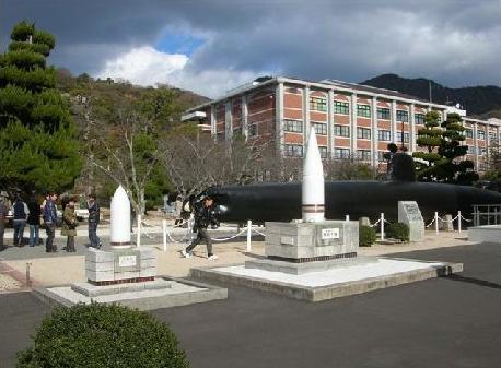 海上自衛隊学校