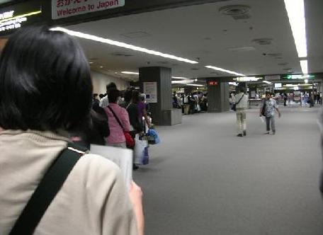 成田の検疫