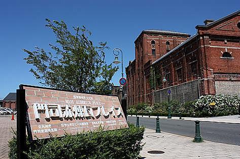サッポロビール工場跡地です♪