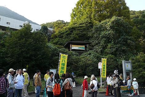 皿倉山の薬用植物を訪ねて♪