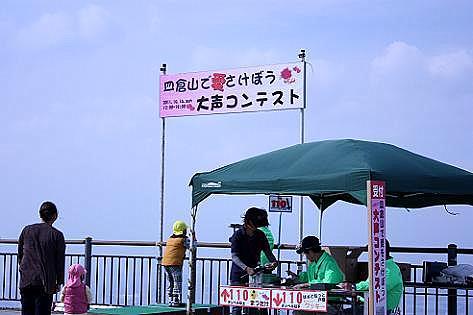 皿倉山で愛を叫ぼう♪