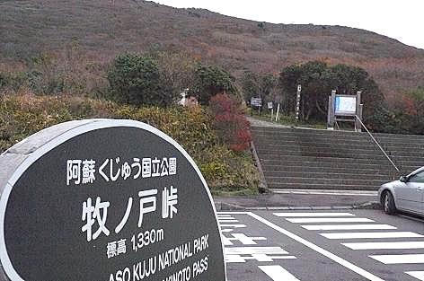 6時半牧ノ戸峠♪