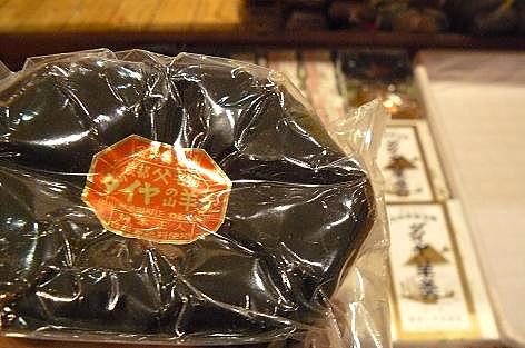 黒ダイヤ羊羹♪