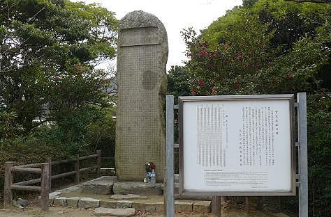 宮本武蔵の碑♪