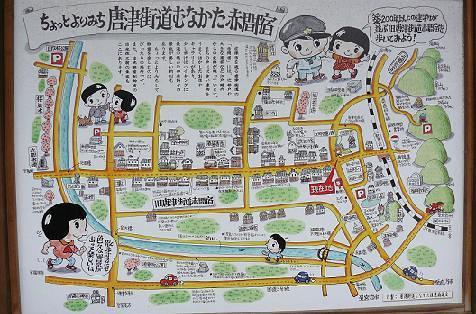 旧唐津街道赤間宿♪