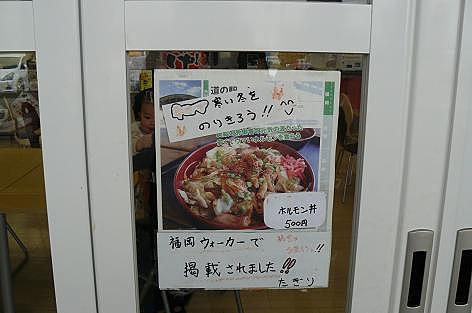 ホルモン丼♪