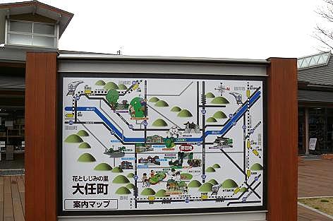 道の駅おおとう桜街道♪