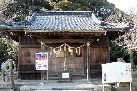 狩尾神社♪