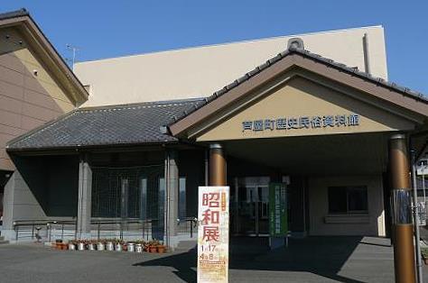 歴史民族資料館♪