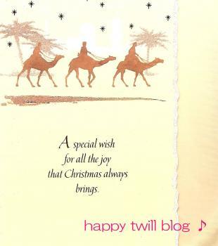 モーリシャスクリスマスカード2009