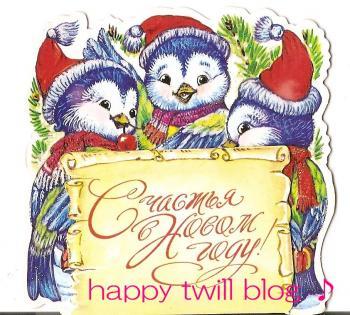 ロシアクリスマスカード200912