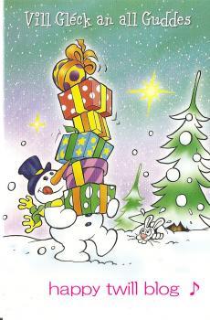 ルクセンブルグSクリスマスカード2009