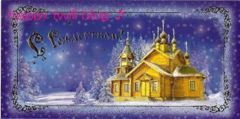 アラクリスマスカード2009