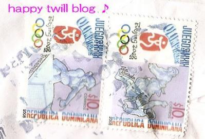 ドミニカ共和国切手20061