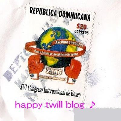 ドミニカ共和国切手201062