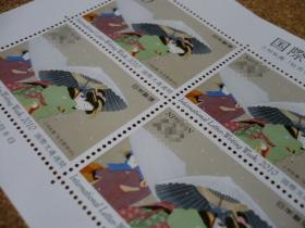 国際130円切手2010