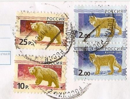 ロシアA切手201011-1