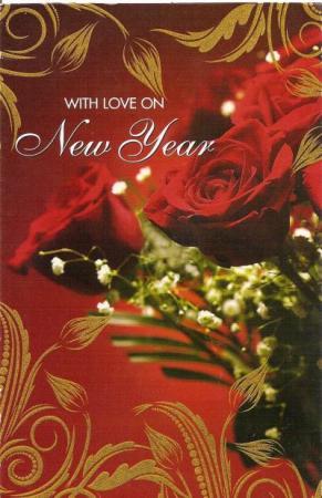 タンザニアRからクリスマス2010
