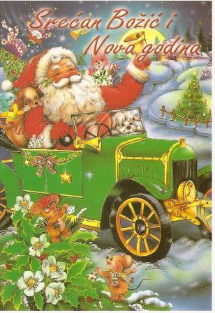 ボスニアからクリスマス2010