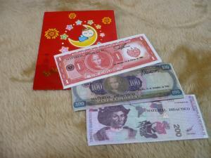 エルサルバドルお金20113