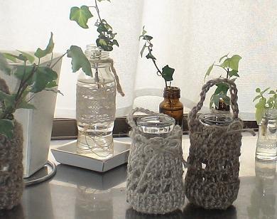 ガラス瓶カバー