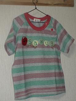 ふうこ青虫Tシャツ1