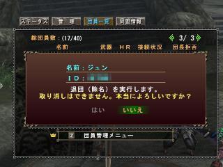 unico080928_2.jpg