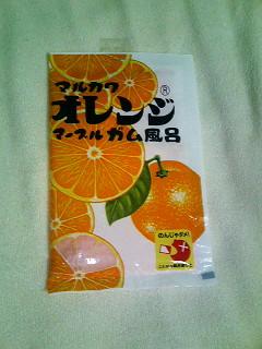 オレンジガム!?