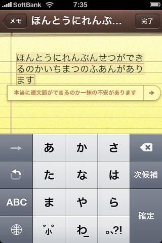 21UPDATE0809122.jpg