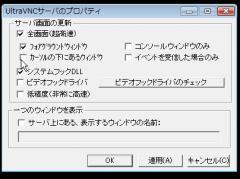 WS0089.jpg