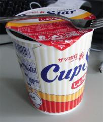cupstar2.jpg