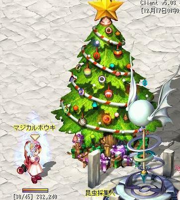 TWCI_2010_12_17_0_0_24.jpg