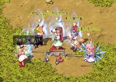 TWCI_2010_2_11_0_54_51.jpg