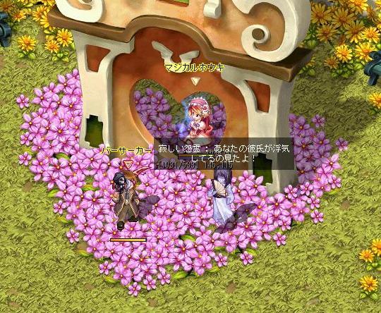 TWCI_2010_3_13_21_1_44.jpg