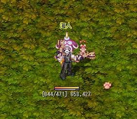 TWCI_2010_6_21_0_36_54.jpg