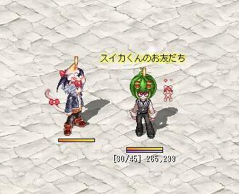 TWCI_2010_8_8_22_57_42.jpg