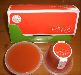 トマトゼリー池¥