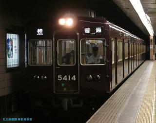 阪急京都本線 河原町駅待撮 5