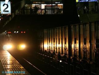 トワイライト塗装EF81電気機関車単行 2