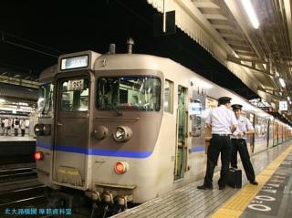 トワイライト塗装EF81電気機関車単行 3