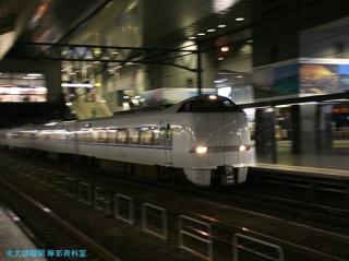 トワイライト塗装EF81電気機関車単行 6