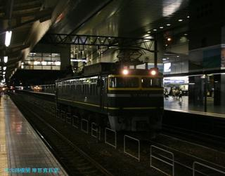 トワイライト塗装EF81電気機関車単行 9