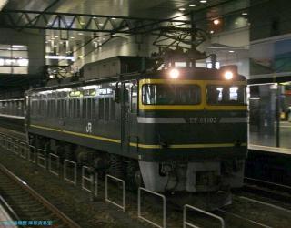 トワイライト塗装EF81電気機関車単行