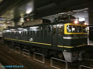 トワイライト塗装EF81電気機関車単行 10