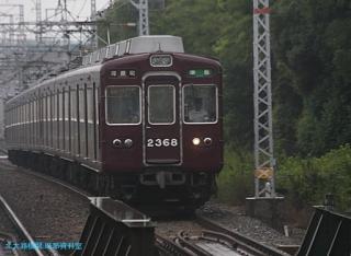 阪急京都本線 局地豪雨 3