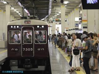 ■そうだ京都にいこう! 4