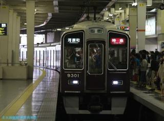 ■そうだ京都にいこう! 5