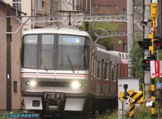 名鉄にポケモン電車がやってくるぞ! 5